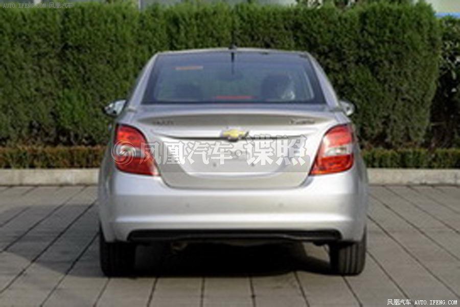 Autos Usados Chevrolet - DeMotores.com.ar