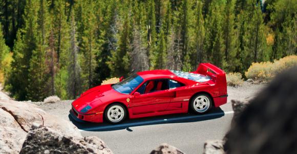 ¿F40, F40 LM o F40 GTE?