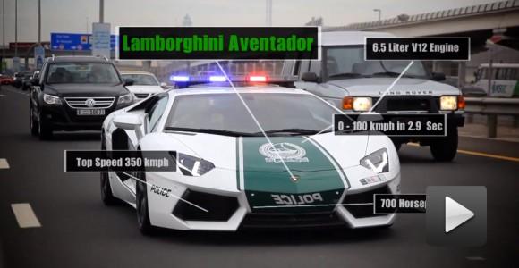Dubai Cop Cars