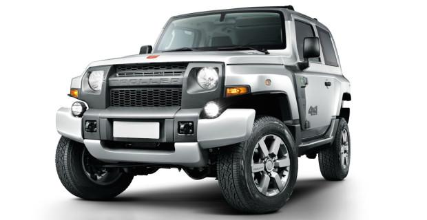 Ford Troller T4 – la nueva Bronco de Brasil